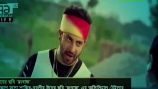 শাকিব খানের রংবাজ ছবির গান   Shakib Khan Rangbaaz Movie   Bubly & Shakib Khan in Bossgiri