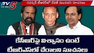 గవర్నర్ టీఆర్ఎస్ కు ఏజెంట్: వీహెచ్ | T Congress Fires On Governor Narasimhan