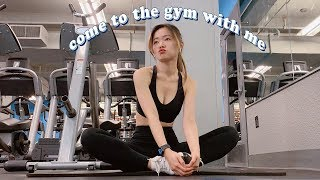 come to the gym with me!