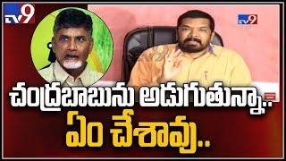 Posani Krishna Murali comments on Chadrababu over Telangana Election Results