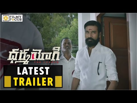 Dharma Yogi Movie Latest Trailer | Dhanush - Filmy Focus