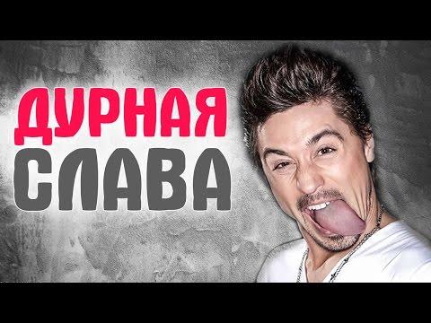Российские звезды: нелепые падения и песни под фанеру