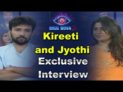 Exclusive Interview with Kireeti Damaraju and Jyothi about Bigg Boss 2