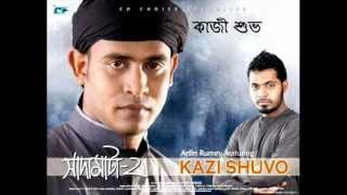 Jahar Lagi - Kazi Shovo -Sada Mata 2 (2012) -- Arfin Rumey ft. Kazi Shuvo