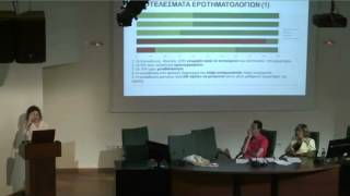 Η συμμετοχή των φοιτητών στην εκπαίδευση συναδέλφων τους - Η εμπειρία από το εργαστήριο