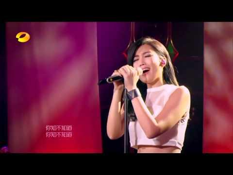 A-Lin 黃麗玲《我等到花兒也謝了》-《我是歌手3》第五期