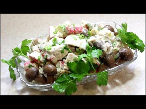 """Салат """"Сета Де Поло"""" ну очень вкусный салат."""