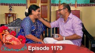Priyamanaval Episode 1179, 26/11/18