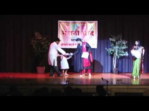 Ganesh utsav 2012 childrens performance part 1