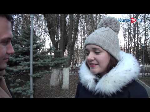 фильм про курских студентов скачать