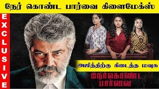 Nerkonda Paarvai Climax Making – Exclusive Update