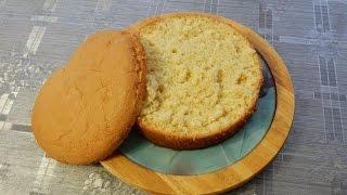 БИСКВИТ- натуральный бисквит без разрыхлителей