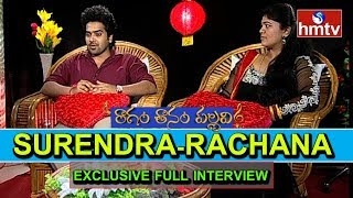 Singer Surendranath - Rachana Couple Interview | Raagam Taanam Pallavi Full Episode | hmtv News