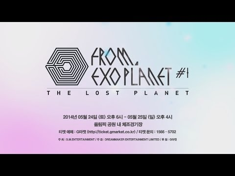 EXO FROM. EXOPLANET #1 -- THE LOST PLANET -