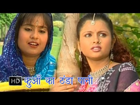 Bhojpuri Songs - Kuwe Ka Thanda Pani | Yara | Devi video