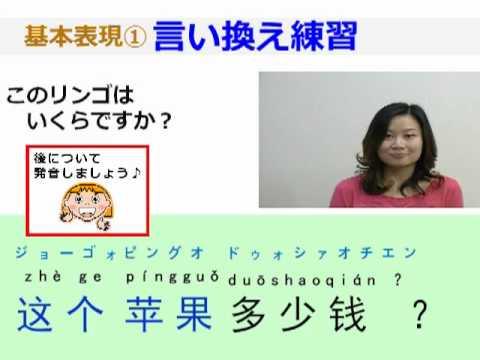 簡単に中国語会話上達!中国旅行やビジネスに役立つ中国語学習法!