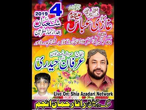 Live Jashan 4 Shahban 2019 Balkhay Kala Khatai Road
