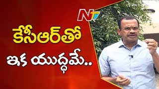 War Start WIth KCR From Now : Komatireddy Venkat Reddy || Face to Face || NTV