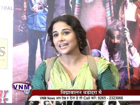 Vnm Headline   Bobby Jasoos Film Actress Vidya Balan In Vadodara 27 06 14 video