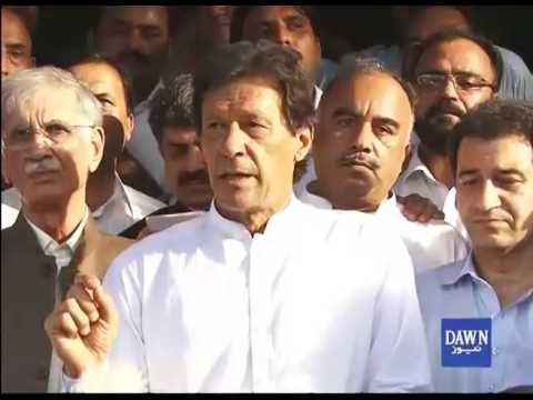 Imran Khan's Press Conference in Islamabad (july 25, 2016)