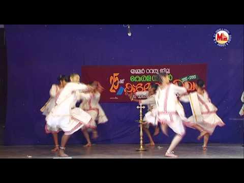 Margam Kali 11 - Arulcheythithaachaarame