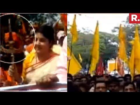 Ram Navami Politics