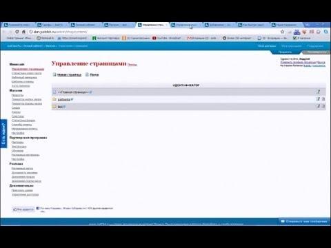 Тема: Как создать свою страницу захвата на JustClick
