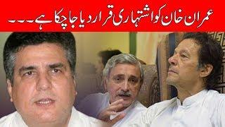 Daniyal Aziz exposes Imran Khan outside ECP   24 News HD