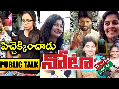Public Response on Vijay Devarakonda NOTA Movie | NOTA Movie Public Talk | Tollywood Nagar
