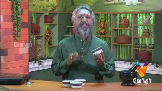நெஞ்செரிச்சல் எளிமையாக குணமாக..! Heart Burning Remedies |  Mooligai Maruthuvam [Epi 328 - Part 3]