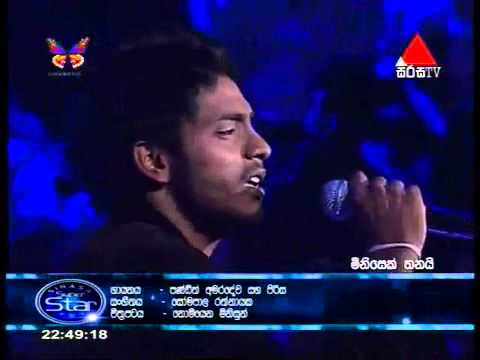 Sirasa Super Star Season 6 22-03-2014 Harsha Chathuranga video