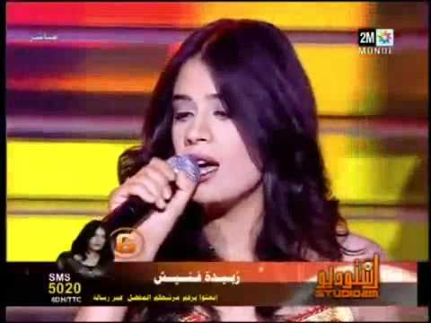 Zoubida Fennich - Allah Ya Moulana