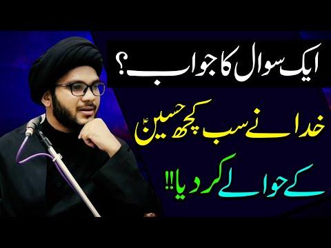 Aik Sawal Ka Jawab ? | Maulana Hafiz Syed Zaigham-Al-Gharavi | 4K