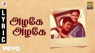 Priyamaanavale - Azzhage Azhage Tamil Lyric | Vijay, Simran