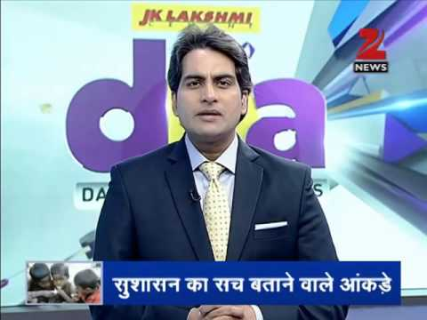 DNA: PM Modi visits Varanasi to mark Good Governance Day