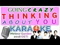 Going Crazy Thinking About You Meteor Garden KARAOKE Meteor Garden 2018 OST mp3