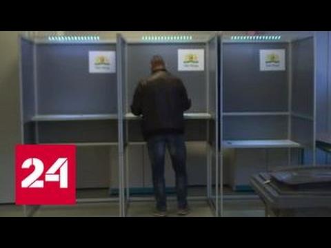 Голландия ратифицирует соглашение о евроассоциации с Украиной