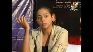 Charulatha - Charulatha Audio Release | Priyamani | Skanda | Aarthi | Seetha | Latest Kannada Movie
