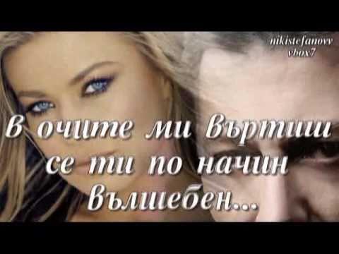 Nikos Makropoulos-Diskoli Nyxta - bulgarian translation