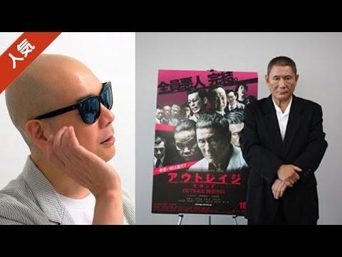 宇多丸が北野武監督・主演の映画「アウトレイジ ビヨンド」を絶賛