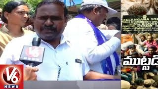 Telangana Parents Association Leaders Protest At Inter Board | TS Inter Results Controversy