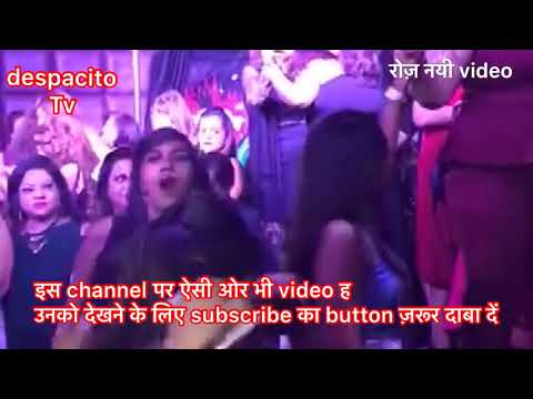 Nude boy dance in front of desi aunties in an club (delhi) thumbnail
