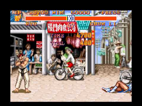 Street Fighter II - The World Warrior - Street Fighter II - The World Warrior (SNES) - Vizzed.com Play - User video