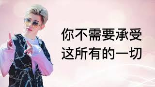 蔡徐坤 Cai XuKun -《It's You》歌词 Lyrics