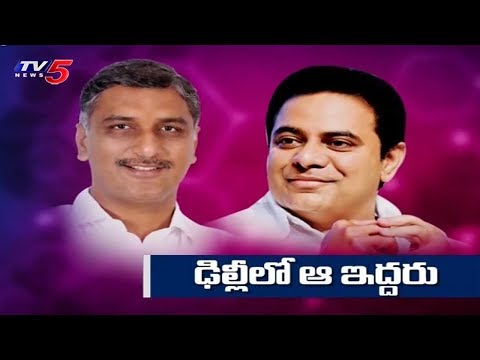 TRS Ministers Focus on Pending Works | TV5 News