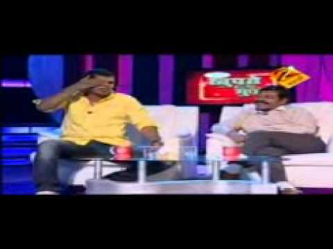Marathi Comedi video