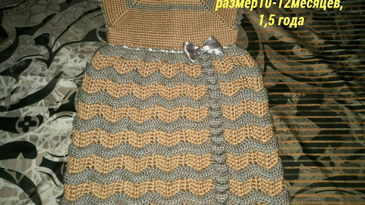Платье тунисское вязание 3