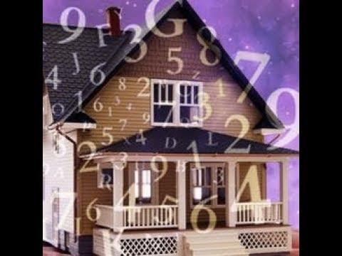 Нумерология и изменение места жительства. Переезды и Отношения. Нумеролог-Предсказатель Гор