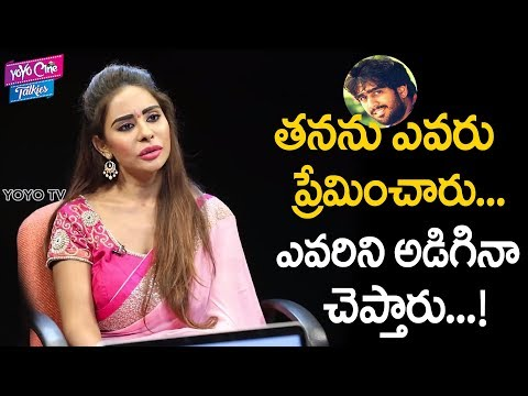 Sri Reddy Revealed Shocking Secrets About Abhiram Daggubati | Tollywood | YOYO Cine Talkies