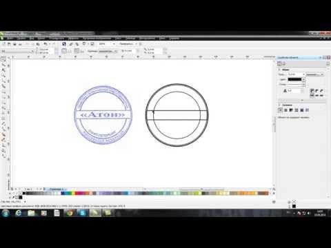 Как нарисовать печать в Coreldraw